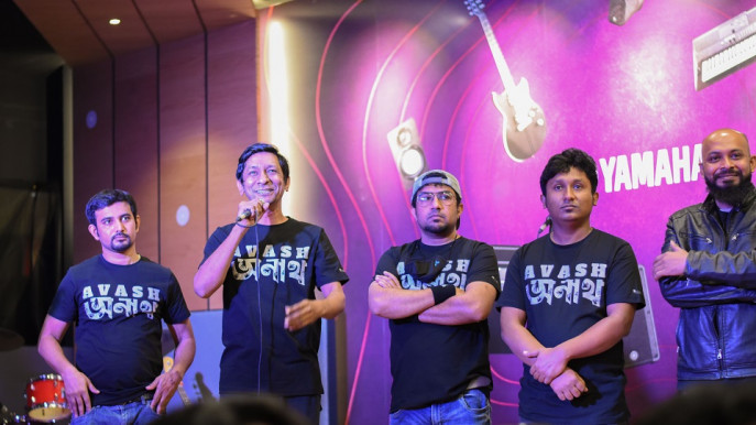 Avash premieres animated music video Anath