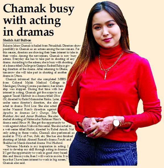 Chamak busy with acting in dramas