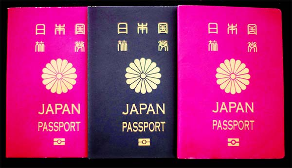 Japan court upholds ban on dual citizenship