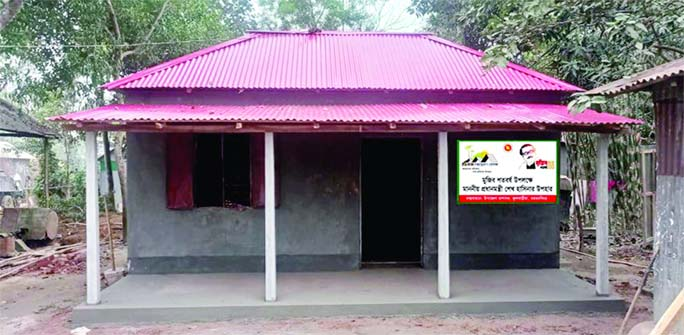 On the occasion of the birth centenary of Father of the Nation Bangabandhu Sheikh Mujibur Rahman, 50 landless and homeless families in Fulbaria Upazila in Mymensingh district are getting houses with land as a gift from Prime Minister Sheikh Hasina.