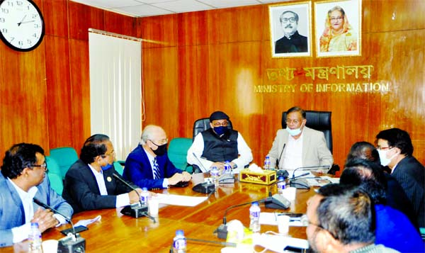 Information Minister Dr. Hasan Mahmud speaks at a view-exchange meeting with the leaders of Bangladesh Editors Forum at the seminar room of the ministry on Thursday.