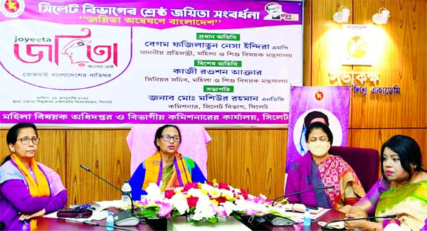 State Minister for Women and Children Affairs Fazilatun Nesa Indira speaks at a reception accorded to the best Joyeeta in Sylhet Division from Bangladesh Shishu Academy in the city on Thursday virtually.