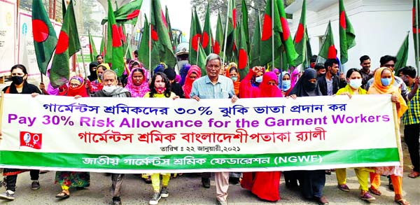 'Jatiya Garments Sramik Federation' brings out a flag rally in the city's Topkhana Road on Friday demanding 30% risk allowance for garment workers.