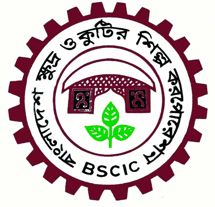 BSCIC reduces iodine price