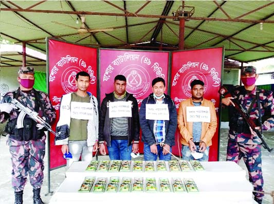 BGB personnel arrest four suspected hundi businessmen along with 1,90,000 USD from Hamidpur border area in Jashore on Friday.