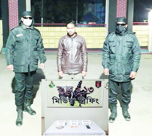 RAB-13 personnel arrest an alleged drug trader along with 685 pieces yaba tablets in a raid at Rupganj village under Baliadangi Police Station in Thakurgaon district on Thursday night.
