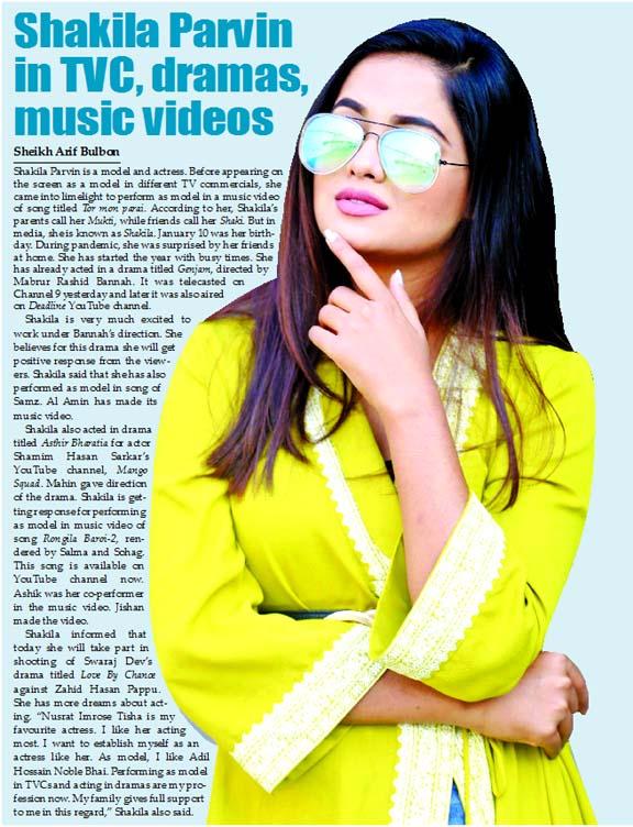 Shakila Parvin in TVC, dramas, music videos