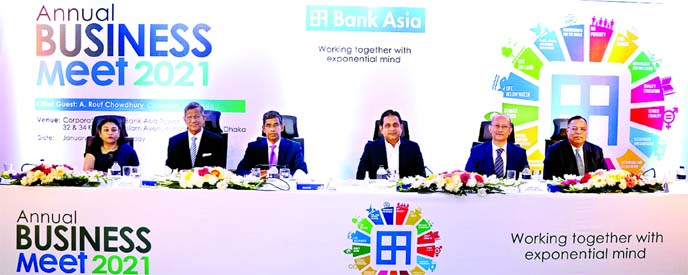 Mohd.Safwan Choudhury, Vice Chairman of Bank Asia Limited, presiding over its 'Annual Business Meet 2021' held at Bank Asia Tower in the city through virtually on Saturday. Romo Rouf Chowdhury, Vice Chairman, Rumee A Hossain, EC Chairman, Dilwar H Choudhury, Audit Committee Chairman, Prof. M. A. Baqui Khalily, Risk Management Committee Chairman, Enam Chowdhury, Romana Rouf Chowdhury, Ashraful Haq Chowdhury, Md. Abul Quasem, Helal Ahmed Chowdhury, Naheed Akhter Sinha, Directors and Mr. Md. Arfan Ali, President & Managing Director of the bank were also attended the program.