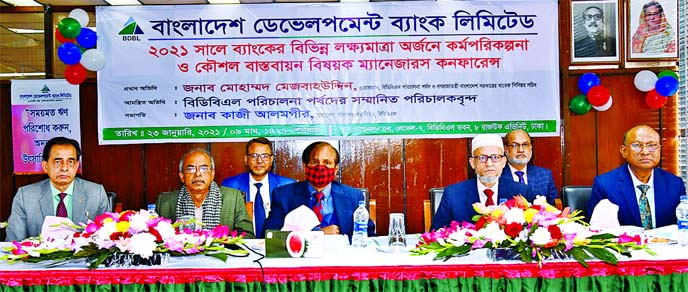 Mohammad Mejbahuddin, Chairman, Board of Directors of Bangladesh Development Bank Limited (BDBL), presiding over its 'Managers Business Conference - 2021' held at its head office in the city on Saturday. Md. Abu Hanif Khan, Subhash Chandra Sarker, Md. Abu Yusuf, Directors, Kazi Alamgir, Managing Director & CEO, Md. Kamal Hossain Gazi and Md. Refat Hasan, Deputy Managing Directors and others senior executives of the bank were also present.