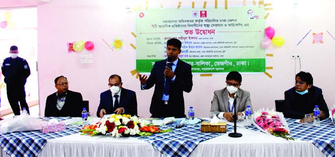 DCHT committeed to provide integrated medical services among common people