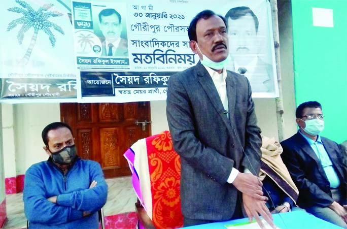Mayoral candidate Syed Rafiqul Islam exchanges views with media personnel on the upcoming Mymensingh's Gouripur Municipality election at his residence on Friday. The meeting was chaired by HM Khairul Basar, convener of Gouripur Press Club.