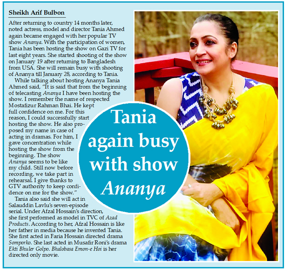 Tania again busy with show Ananya