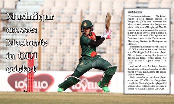 Mushfiqur crosses Mashrafe in ODI cricket