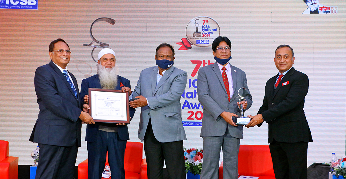 EHL won ICSB National Award for Corporate Governance Excellence