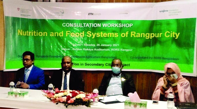 Rangpur City Corporation Mayor Md Mostafizur Rahman said this while addressing a workshop at RDRS Begum Rokeya Auditorium on Tuesday afternoon, as chief guest.