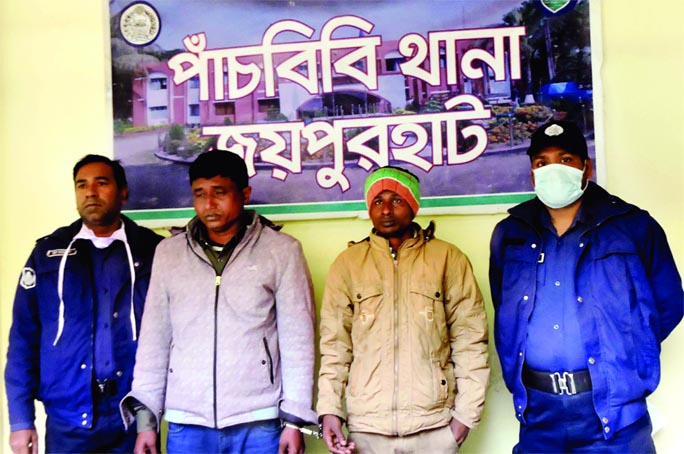 Panchbibi (Joypurhat) Police arrested UP Member Shahabul Islam and Dudu Mia on charges of rape on Tuesday night.