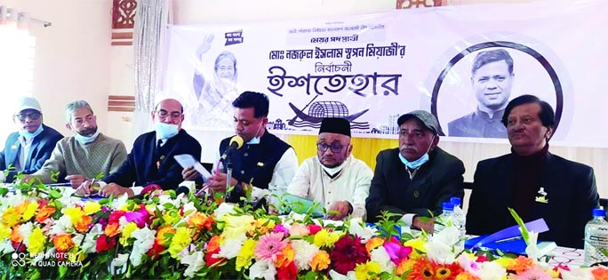 Nazrul Islam Swapan, AL nominated Mayoral candidate for upcoming Feni Municipality elections, announcing his election manifesto on Wednesday noon.