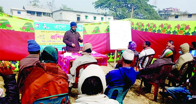 Md Rafiqul Islam, Upazila Fisheries Officer of Kalai in  Joypurhat speaks at a training session at Moslemganj Bazar in the upazila on Tuesday.
