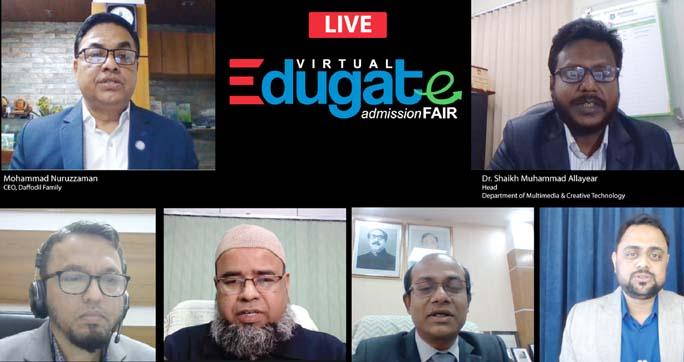 Daffodil education network organises 4-day virtual admission fair 'edugate' from 3-6 February