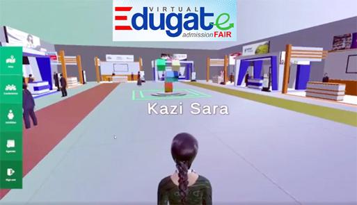 DIU virtual admission fair 'edugate' ends