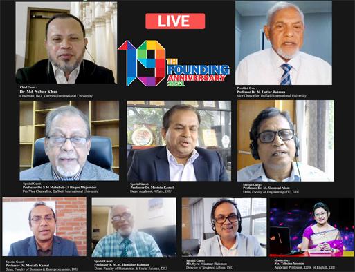 DIU celebrates 19th Founding Anniv