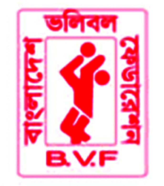 Bangabandhu Inter-district Volleyball   begins tomorrow