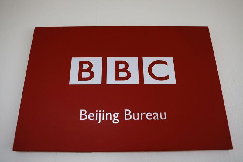 BBC World News barred in mainland China