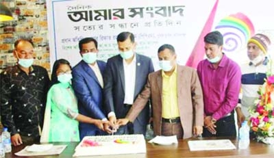The 8th anniversary of Daily Amar Sangbad was celebrated at a restaurant of Manikganj town on Sunday last (February 14) by cutting a cake.