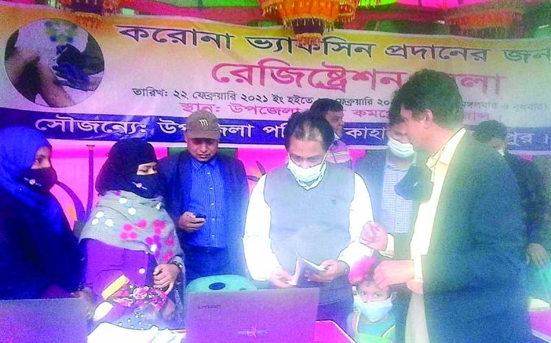 Monirul Hasan, Upazila Nirbahi Officer (UNO) of Kaharole of Dinajpur district, inaugurates vaccine registration fair on the upazila parishad premises on Monday.