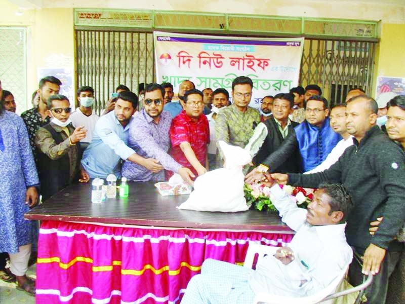Barishal Sadar Upazila Nirbahi Officer Manibur Rahman distributes essential commodities among the 250 helpless people in the city on the occasion of International Mother Language Day on Sunday.