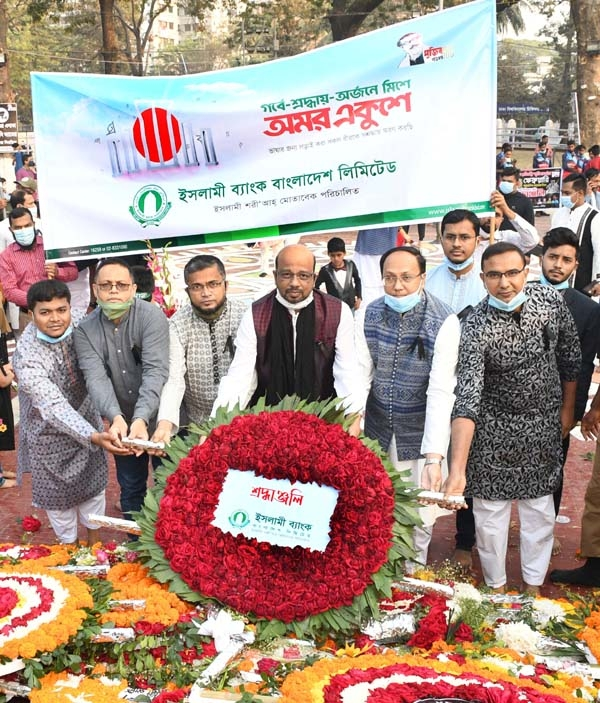Abu Reza Md. Yeahia, DMD of Islami Bank Bangladesh Limited, paid tribute to the language movement by placing floral wreath at Central Shaheed Minar on Saturday. Md. Mizanur Rahman Bhuiyan, EVP and other senior officials of the bank were present.