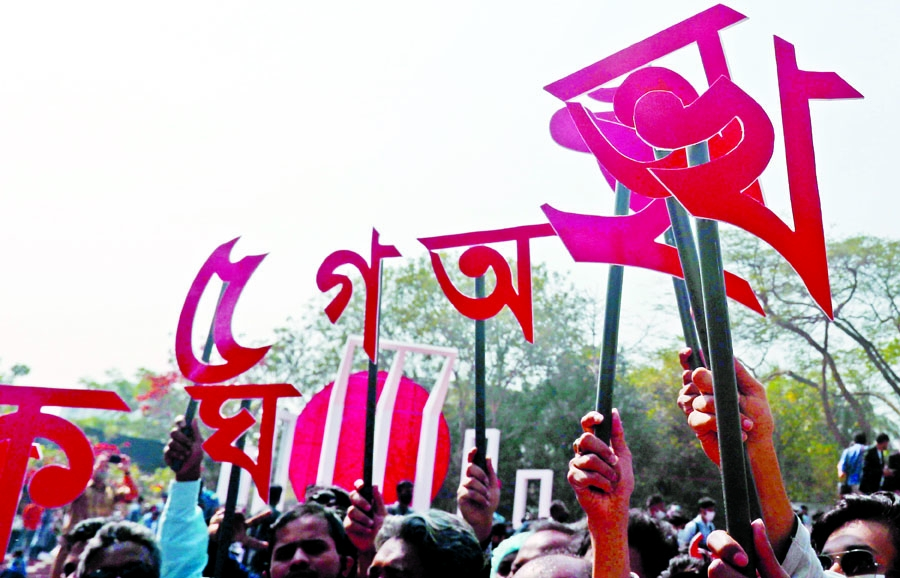 Bangla letters were set up on the Central Shaheed Minar in the  capital on the ocassion of Amar Ekushey and International Mother Language Day on Sunday.