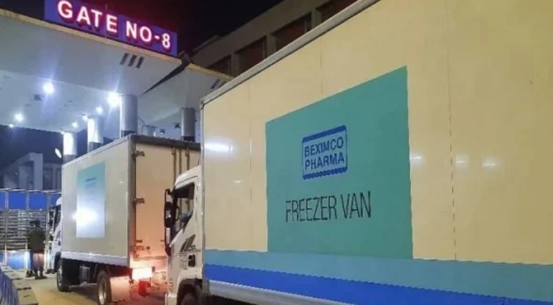2nd consignment of vaccine arrive in country