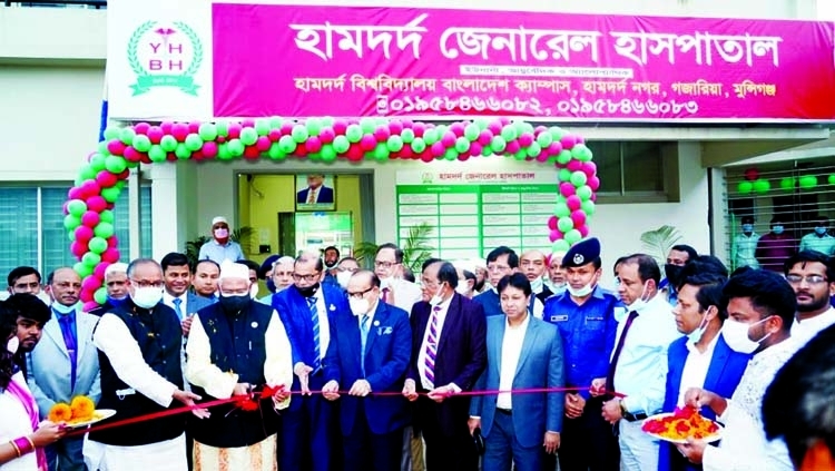 State Minister for Religious Affairs Md. Faridul Haque Khan, inaugurating the Hamdard General Hospital at Hamdard University Bangladesh campus in Gazaria in Munshiganj on Wednesday as chief guest. Advocate Mrinal Kanti Das, M.P, Chief Mutawalli of Hamdard Laboratories (Waqf) Bangladesh and founder of the university Dr. Hakim Md. Yousuf Harun Bhuiyan and Dr. Md. Nurul Islam, Secretary of Religious Ministry, among others were present.