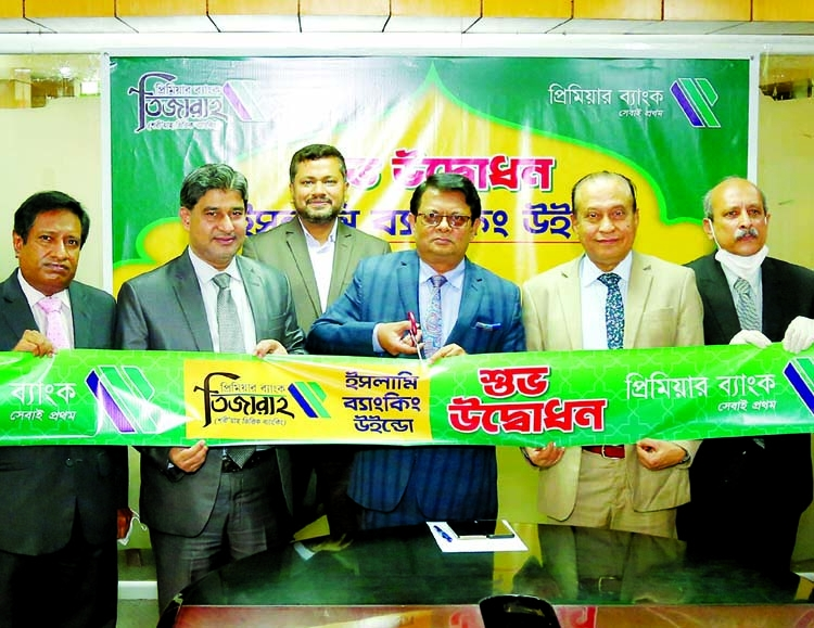 M Reazul Karim, Managing Director & CEO of Premier Bank Limited, inaugurating 6 Shariah based Islami banking window services of the bank virtually at its head office in the city recently. Senior executives of the bank were present.