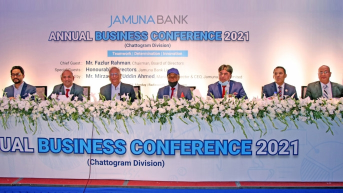 Fazlur Rahman, Chairman, Board of Directors of Jamuna Bank Limited, presiding over the bank's Annual Business Conference of Chattogram zone at a local hotel in Chattogram recently. Nur Mohammed, chairman of Jamuna Bank Foundation, Sirajul Islam Varosa, Md Ismail Hossain Siraji, Md Saidul Islam, Directors and Mirza Elias Uddin Ahmed, MD and CEO of the bank, were present.