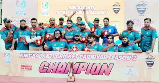 Members of Mirpur Kings, the champions in the Kingbadanti Cricket Carnival, Season-2 pose for a photo session at the Shyamoli Club Play Ground in the city on Friday. Mirpur Kings emerged the champions in the cricket meet defeating Team Backbencher by five wickets in the final.