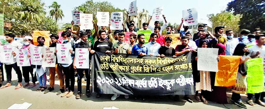 Students form a human chain in front of Raju Sculpture of Dhaka University on Sunday demanding restoration of CGPA system in varsity admission tests.