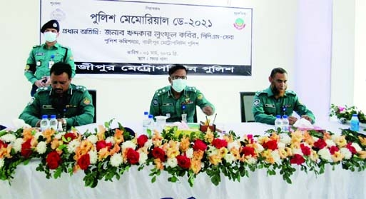 Gazipur Metropolitan Police Commissioner Lutful Kabir speaks at a discussion organized on the occasion of Police Memorial Day at Sadar Metro Thana in Gazipur on Monday morning.