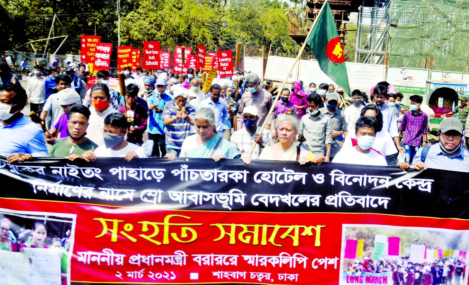 People of Mro community hold a rally