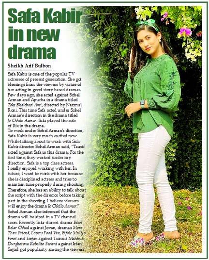 Safa Kabir in new drama