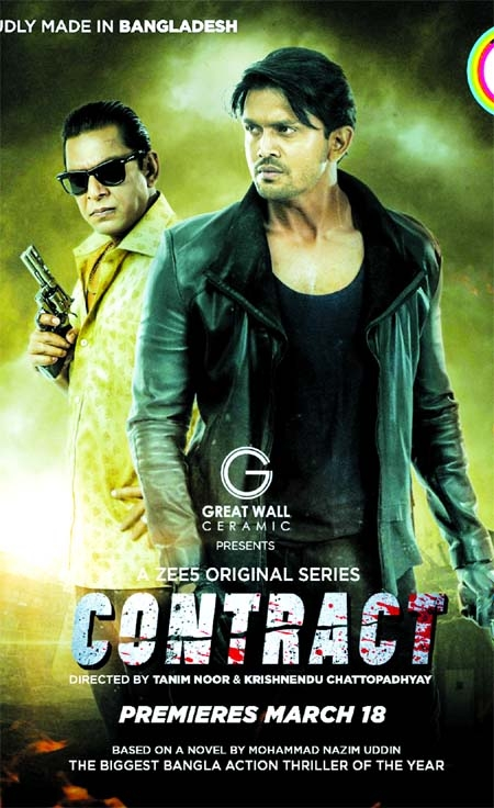 Arifin Shuvoo, Chanchal's web series Contract poster revealed