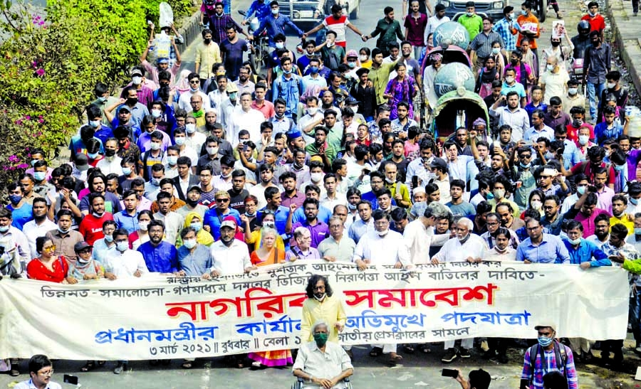 Protesters demand repeal of DSA