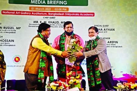 Registration for Dhaka OIC Youth Capital Bangabandhu Youth Art Competition begins
