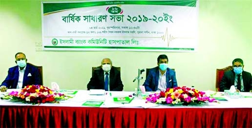 Dr Tanvir Ahmad, Chairman of the Executive Committee of the Islami Bank Foundation, presiding over annual general meeting of the Islami Bank Community at the Foundation's conference room in the city on Thursday. Prof Dr Md Nazmul Hasan, Chairman of the board of Director of the Islami Bank Ltd, was also present.