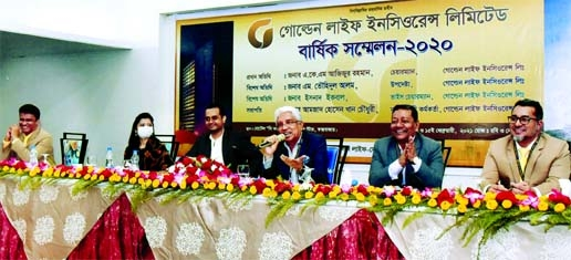 A K M Azizur Rahman, Chairman of the Golden Life Insurance Ltd, speaking at the company's annual conference-2020 at a hotel in Cox's Bazar recently. The company's Adviser M Touhidul Islam, Vice-Chairman and CEO Amzad Hossain, among others, were present.