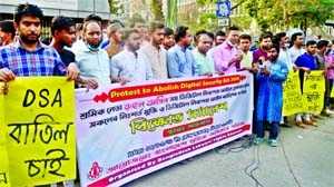 'Bangladesh Sramik Adhikar Parishad' stages a demonstration in front of the National Museum in the city on Friday to realize its various demands including cancellation of Digital Security Law.