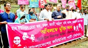 Bangladesher Communist Party forms a human chain in front of the Jatiya Press Club on Friday demanding release of Chhatra Union leaders including Joy, Chanchal and Jayatee.
