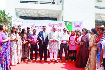 Mayor AHM Khairuzzaman Liton inaugurates a three-day young entrepreneurs fair at Green Plaza of Rajshahi City Corporation Bhaban on Thursday.