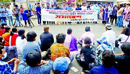 Abolish DSA: Protesters